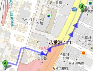 東京シャトル乗り場
