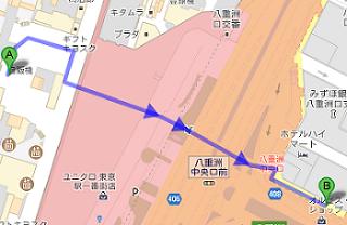 THEアクセス東京乗り場