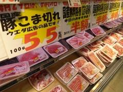 イオン店6特売品
