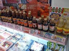 坂店7スタミナ源タレ