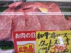 120629肉の日7