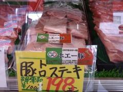 120629肉の日8