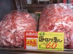 120629肉の日9