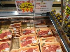 120629肉の日11