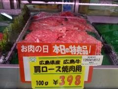 120629肉の日12