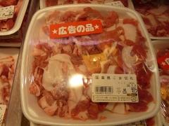 120629肉の日13