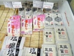 D川内豆腐コーナー