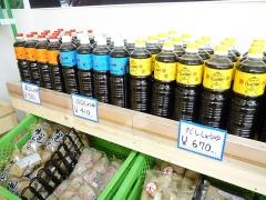 D川内醤油コーナー