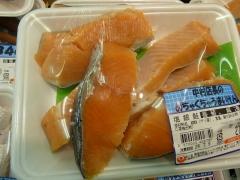 120705GSS府中鮮魚部鮭