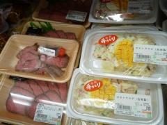 サラダ・ローストビーフ