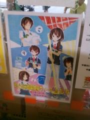海田体験学習ポスター