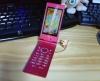 携帯SH02A