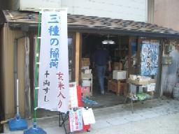小川古書店さん前