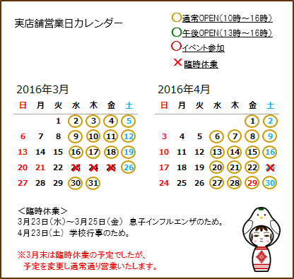 2016.3.4.png