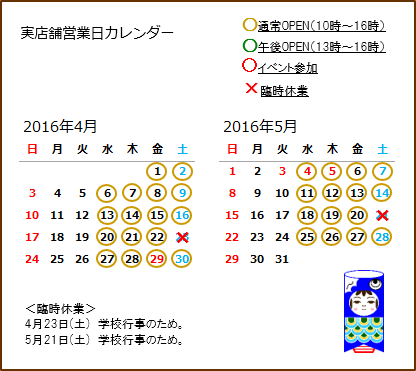 2016.4.5.png