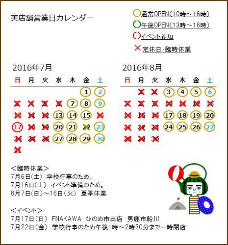 2016.7.8.jpg
