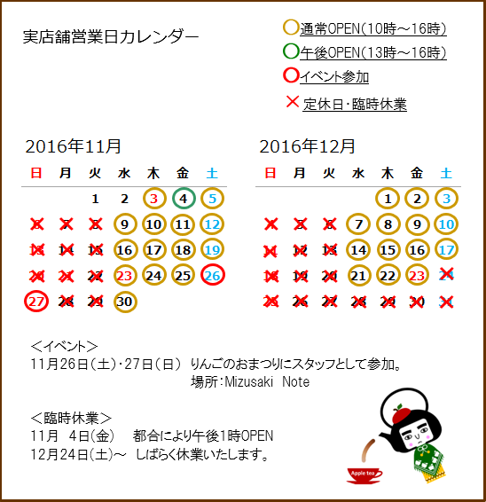 2016.11.12.png