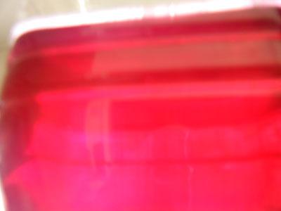 赤シソ抽出液