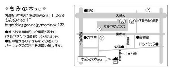 20131031b.jpg
