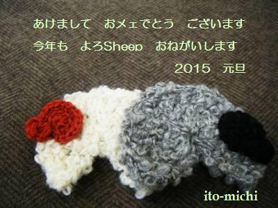 20150101b.jpg