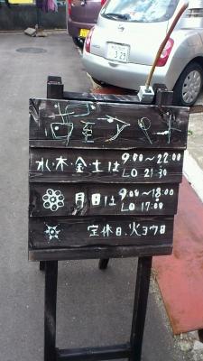 2011_12_05_13_56_52.jpg