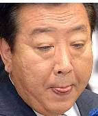 野田首相.jpg