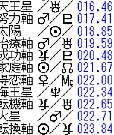 岩崎20140711トランジットハーフサム