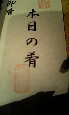 20070608_343979.jpg