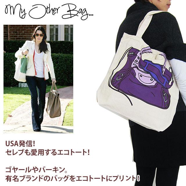buy popular 07163 9a9c0 My Other Bag】プリント トートBag | 堀江のセレクトショップ ...