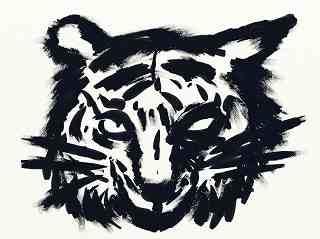 虎。黒のみで描画。