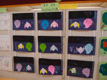 簡単 折り紙 : 8月 折り紙 : blog2.yutakayouchien.com