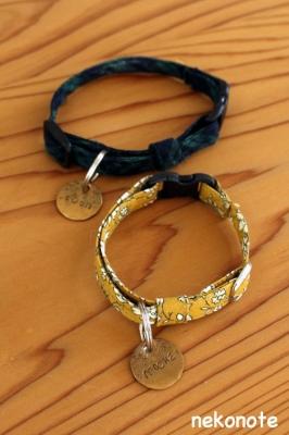 迷子札と首輪