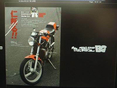 Mr.Bike BG 2017年 2月号
