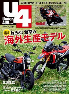 sdr200 アンダー400