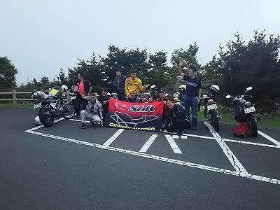 SDR200 大笹牧場オフ会