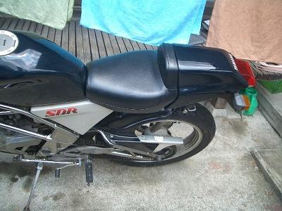 SDR200シート