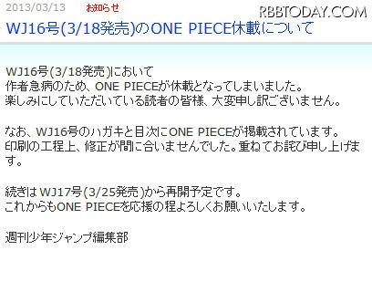 http://img-cdn.jg.jugem.jp/d11/1247309/20130316_913.jpg
