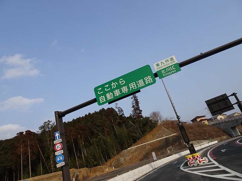 DSC06063.jpg