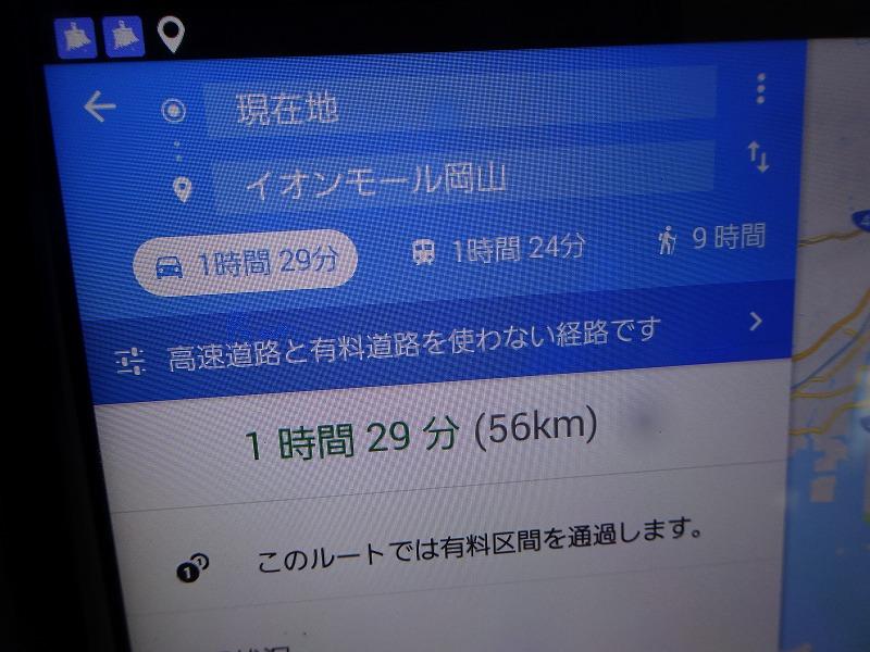DSC08071.jpg