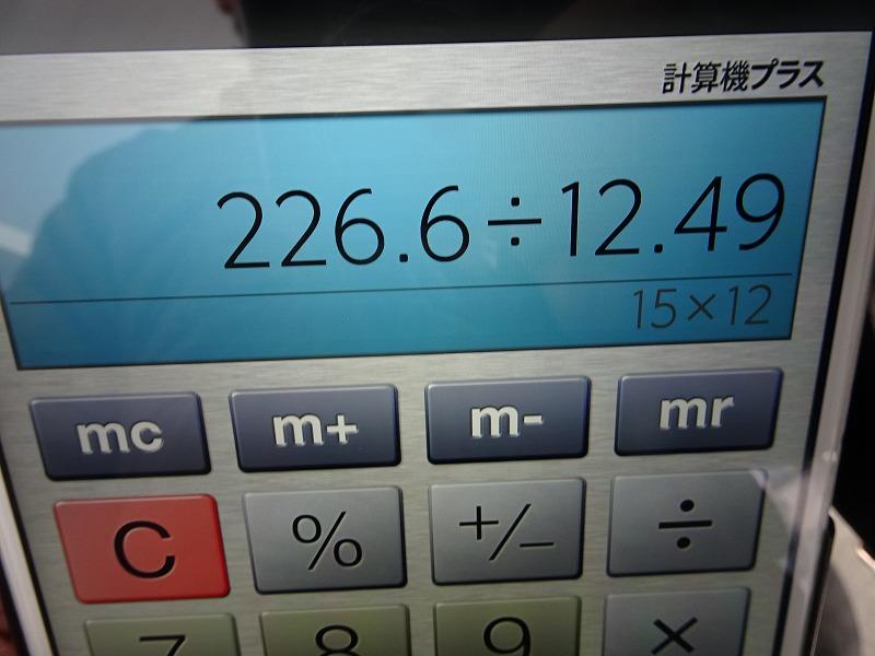 DSC08221.jpg