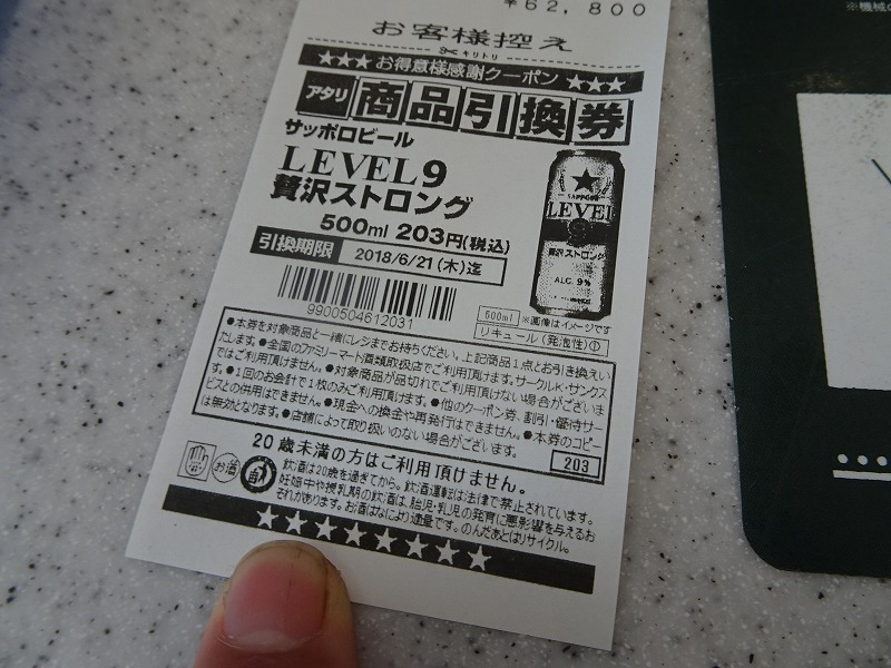 DSC01742.jpg