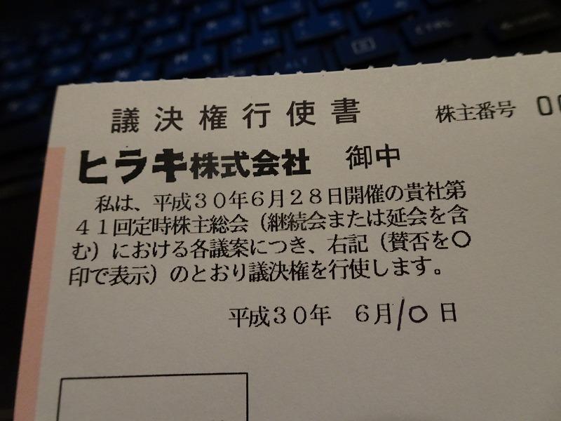 DSC01995.jpg