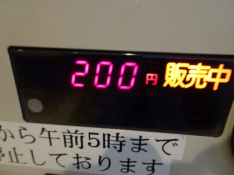 DSC02473.jpg