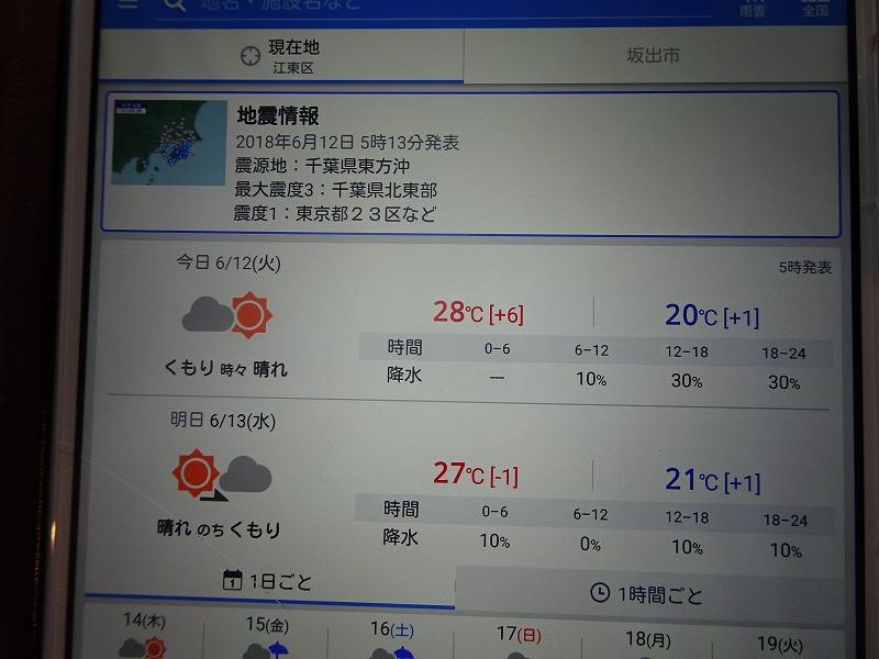 DSC02532.jpg