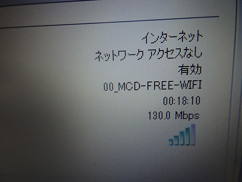 DSC02566.jpg