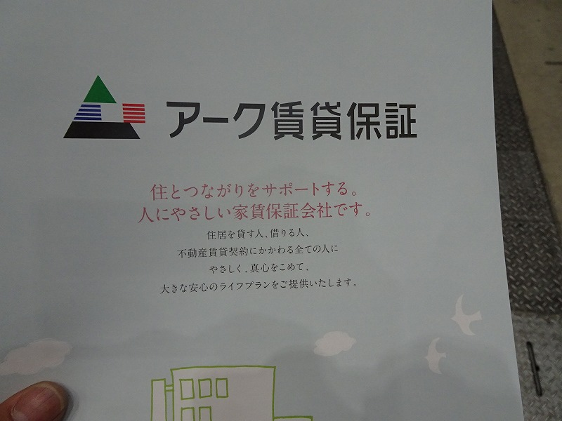 DSC02742.jpg