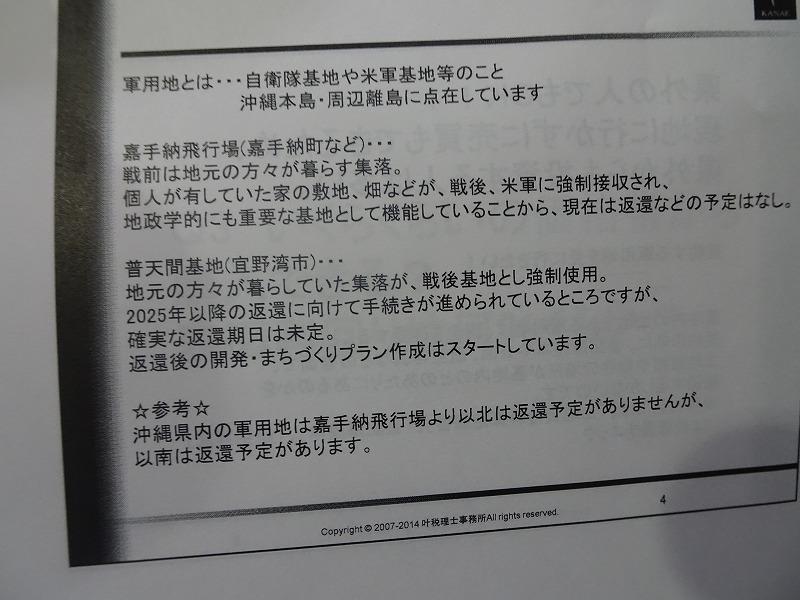 DSC02958.jpg