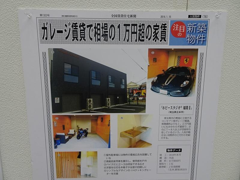 DSC03038.jpg