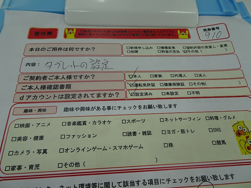 DSC03106.jpg