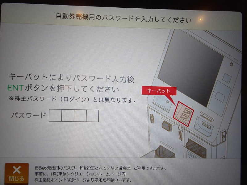 DSC03129.jpg